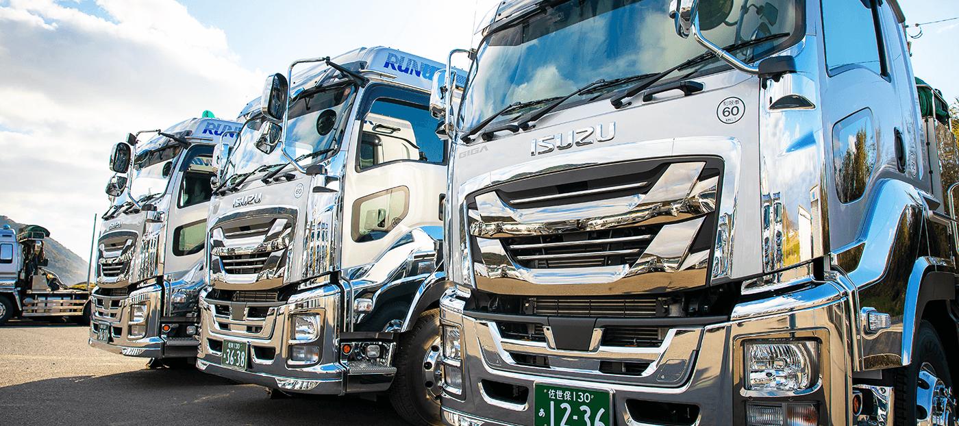 株式会社田和通商  トラックイメージ